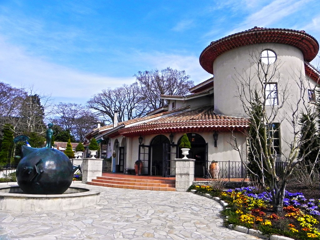 The Museum of The Little Prince, Hakone