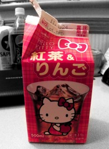 Hello Kitty Tea & Apple Juice